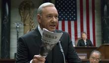 「安德伍總統」徹底垮台!凱文史貝西再遭《紙牌屋》劇組指控性騷擾、性侵