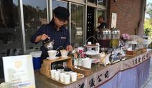 【Yahoo論壇/蔡里長】特別滋味的告別式咖啡