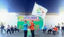 全國運動會21日宜蘭登場 林佳龍市長授旗勉台中市代表隊再創佳績