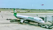 長榮航空「桃園─日本松山航線」今首航