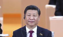 財訊 : 金磚五國峰會維安 台辦金門設「前進指揮所」