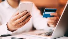 LINE Pay綁定中信卡刷刷刷進萊爾富