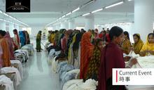 成衣廠勞工為何罷工?最低月薪僅 3,000 元背後的時尚產業悲歌