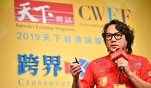 大江生醫董事長林詠翔:公司就算沒有錢,但我有的是任性!
