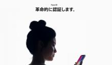 想去日本買支便宜新iPhone?這項限制可能讓你打消念頭