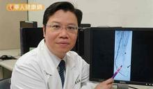 眩暈是中風兆!研究:常眩暈易患周邊動脈阻塞