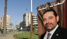 提勒森警告 勿利用黎巴嫩發動代理衝突