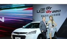 LUXGEN全新大改款 U6 GT新上市