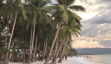 長灘島封島半年 再現蔚藍海水美麗沙灘