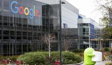 【谷歌拚手機】不只宏達電 Google用這招搶台灣工程師
