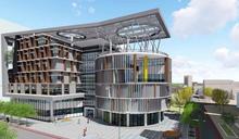 桃園市立美術館新建工程 將採2階段評選出5團隊競圖