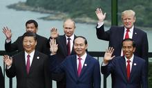 【Yahoo論壇/洪耀南】少了美國的CPTPP 中國稱搞俱樂部