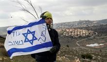 抗爭一定流血嗎?—鏡頭背後的巴勒斯坦「非暴力抵抗」運動