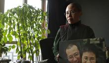 劉霞終於返回北京 維權人士:通電話時泣訴「沒有拿到劉曉波的骨灰盒」