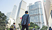 按揭中介夥銀行 回贈最高1.95%