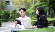 【Yahoo論壇/陳清河】保險行業價值鏈的變與不變