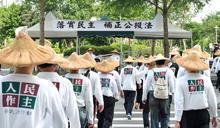 公投法三讀 人民作主:台灣民主發展的歷史新頁