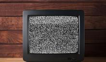 【Yahoo論壇/陳清河】有線電視斷訊事件何時了