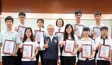 國際菁英培育領航計畫 10位赴美研習高中生返苗分享成果