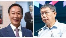 【Yahoo論壇/馬群傑】「銘哲」「保昇」!理性的郭柯必將合體參選?