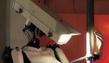 諷刺社會監控 藝術家創作脫衣舞機器人