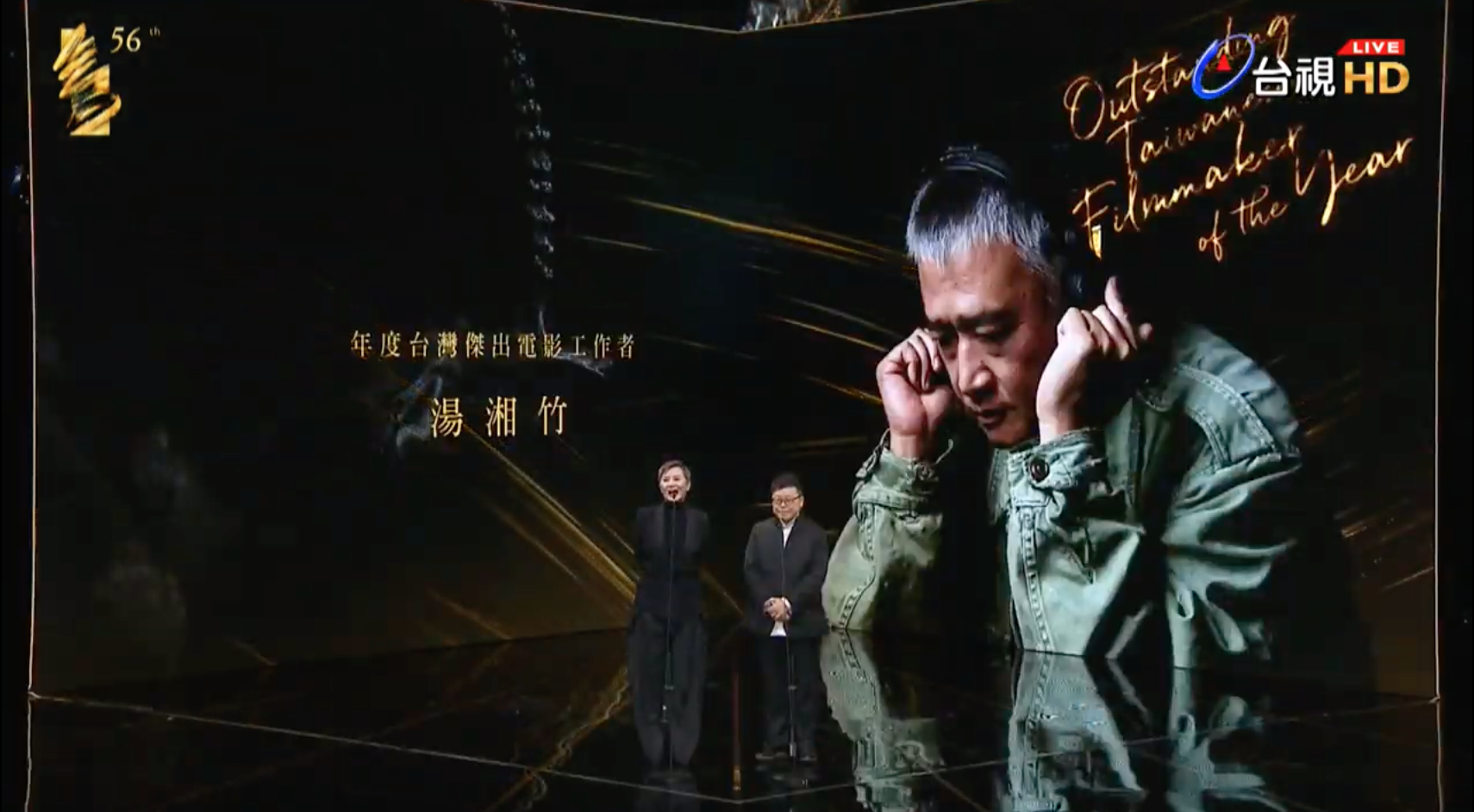 金馬獎/入圍者都想要「台灣人愛用聯名款」 網友笑噴:又被cue!