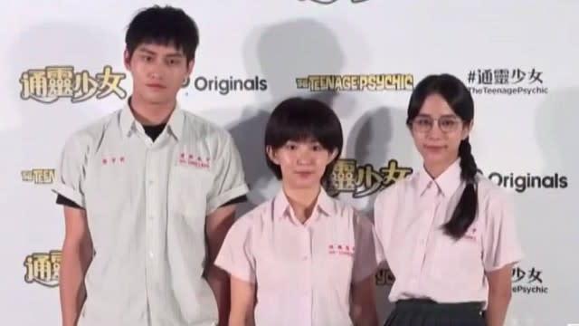 金鐘視后舊仇 傳「通靈2」瑤瑤排擠溫貞菱