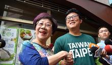 【Yahoo論壇】怎麼選台北市?建議民進黨用這招