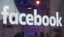 臉書宣布測試新聞付費訂閱功能