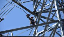 電力體檢》倒1座電塔就限電 台電盼為東部電網另闢「逃生門」