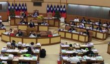 新北市議會報告 朱立倫強調:中華民國是主權獨立的國家