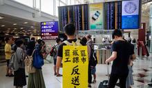 理解香港「反送中」運動的四個謬誤