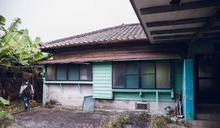 觀點投書:旗山日本老屋違法拆屋事件