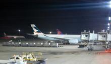 國泰航空機師飛行突失視力 載348名乘客「盲飛」半小時