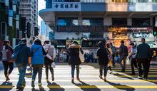 香港的「倒春寒」現象