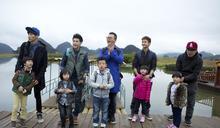 【拒當靠幼族】法國、中國嚴令護童 擔憂造成社會問題