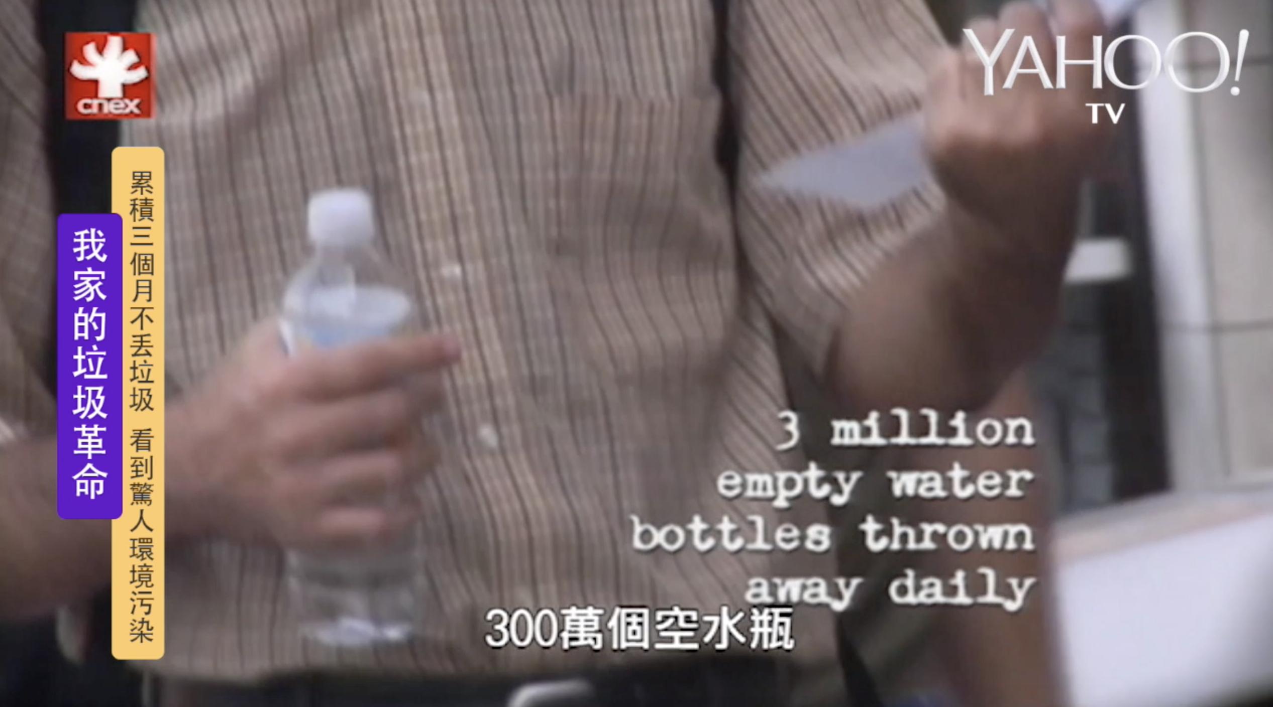 美國垃圾製造量驚人 加州每天丟300萬個寶特瓶