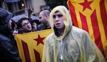 馬德里鐵心阻獨立 加泰隆尼亞何去何從