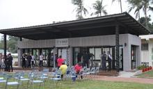結合科技扎根綠能教育 臺東縣打造智慧綠能友善園區