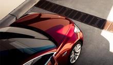 對特斯拉心動?再等一下,Model 3也要有氣壓式懸吊了!