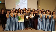 揚音樂集《斗杓冬指聖誕音樂會》 支持台東南迴醫院興建