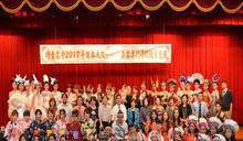日本大阪美容專校造訪明台高中交流 提升師生國際視野