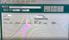 陳沛然:公院系統設警方專用版面查閱病人資料