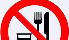 立委絕食抗議網友當笑話,三點帶你瞭解笑點在哪!