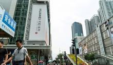 北京新計畫 擬讓深圳變得比香港「更好」