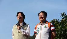 新北市長選戰》吳秉叡登觀音山 賴清德現身助陣 吳:我們是20年的朋友