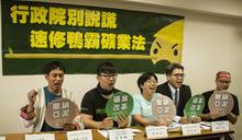 亞泥案太魯閣族人封路8天 礦業法修法仍卡在政院