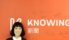 【我是演員】小豆 孫可芳:好想剃平頭,想挑戰反差很大的角色