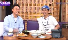 陳奕迅專輯設計巧思多 笑虧黃子佼不會用!