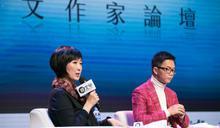 【上報人物】台灣言情小說如今靠「中國平台」撐腰 謝金魚:過去出版社扼殺生存空間